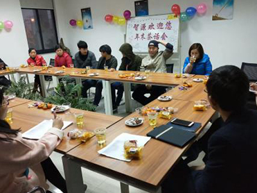 Zhiyuan company's tea party report at the end of the year